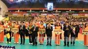 Khai mạc Giải bóng chuyền nữ Quốc tế LienVietPostBank Cup 2017