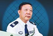 Trung Quốc y án tử hình cựu quan chức Khu tự trị Nội Mông Cổ