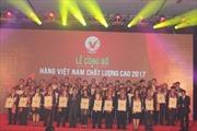 """Vedan Việt Nam tiếp tục đạt danh hiệu """"Hàng Việt Nam Chất lượng cao năm 2017"""""""