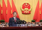 Trung Quốc hạ mục tiêu tăng trưởng kinh tế năm 2017