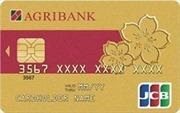 Tận hưởng thế giới ưu đãi, giảm giá  với thẻ Agribank JCB