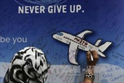 Tưởng niệm 3 năm vụ máy bay MH370 mất tích