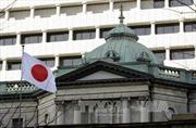 Nhật Bản sẽ không tăng lãi suất theo Mỹ