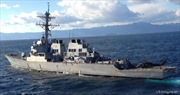 Tàu chiến Mỹ tới Hàn Quốc tập trận 'Đại bàng non'