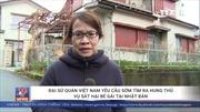 Theo chân phóng viên tới khu phố Nhật Bản nơi bé gái Việt bị sát hại