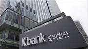 Hàn Quốc khai trương ngân hàng trực tuyến đầu tiên