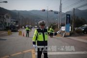 Hàn Quốc hoàn tất tiến trình cấp đất để triển khai THAAD