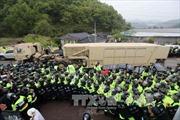Mỹ, Hàn Quốc nhất trí triển khai suôn sẻ THAAD