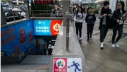 Kỳ lạ về cuộc sống của người dân Hàn Quốc sát biên giới với Triều Tiên