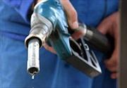 Giá dầu thế giới thấp nhất 5 tháng qua