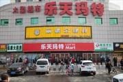 90% cửa hàng ở Trung Quốc đóng cửa,  Lotte có thể thiệt hại hơn 260 triệu USD
