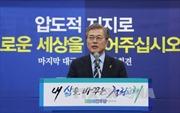 Bầu cử tổng thống Hàn Quốc: Ông Moon Jae-in dẫn đầu thăm dò ngoài phòng bỏ phiếu