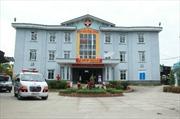 Phú Thọ: Triệu tập người nhà bệnh nhân nghi dùng súng tự chế bắn bảo vệ bệnh viện