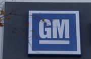 GM sẽ giảm mạnh biên chế của GM International