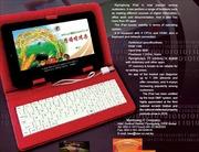 Những điều chưa biết về máy tính bảng 'made in Triều Tiên'