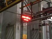 Chiếu xạ 1,2 tấn vải thiều xuất khẩu sang Úc