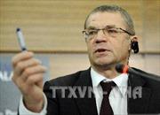 Gazprom phản ứng việc Thượng viện Mỹ trừng phạt Nga