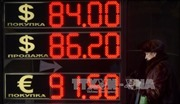 Đồng ruble Nga giảm xuống mức thấp nhất 4 tháng