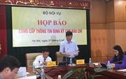 Sở Nội vụ Hà Nội phải giảm cấp phó trước 30/6/2017