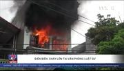 Điện Biên: Cháy lớn tại văn phòng luật sư, khói đen bốc cao hàng chục mét