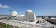 Hàn Quốc tạm ngừng xây dựng hai lò phản ứng hạt nhân
