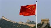 IMF sắp chuyển trụ sở tới Bắc Kinh?