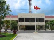 TP Hồ Chí Minh: Thi hành kỷ luật Bí thư Quận ủy Bình Tân