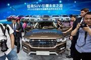 Trung Quốc: Công nghiệp 'xe xanh' tăng trưởng mạnh