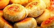 Vận chuyển lậu bánh Trung thu nhãn mác Trung Quốc