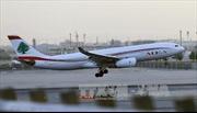 Một loạt hãng hàng không ngừng bay đến khu vực người Kurd