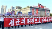 Triều Tiên dọa thổi bay Mỹ 'không một dấu vết' bằng 5 triệu quả bom hạt nhân