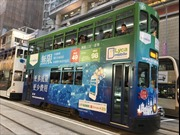 Trải nghiệm tàu điện leng keng ở Hong Kong