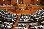 Bầu cử Hạ viện Nhật Bản: Một số địa phương tổ chức bầu cử sớm do bão lớn