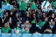 Saudi Arabia cho phép phụ nữ vào sân vận động xem thi đấu thể thao