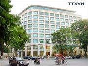 Nghị định về chức năng, nhiệm vụ, quyền hạn và cơ cấu tổ chức của TTXVN