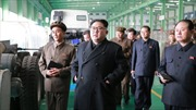 Triều Tiên khuyên Mỹ đừng 'nằm mơ giữa ban ngày' về đàm phán hạt nhân