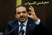 Cựu Thủ tướng Liban gặp hàng loạt nhà ngoại giao châu Âu tại Saudi Arabia