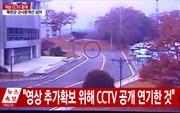 Triều Tiên thay toàn bộ đội an ninh biên phòng sau vụ một binh sĩ đào tẩu