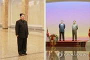 Ông Kim Jong-un lần đầu trong 6 năm vắng mặt ngày giỗ cha?