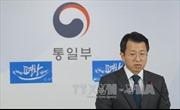 Nghi Triều Tiên đánh cắp bitcoin, Hàn Quốc ráo riết theo dõi