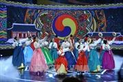Giao lưu hữu nghị kỷ niệm 25 năm thiết lập Quan hệ ngoại giao Việt Nam - Hàn Quốc