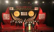 Vinh danh Tân Á Đại Thành - Top 10 Nhãn hiệu hàng đầu Việt Nam 2017