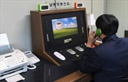 Hé lộ về đường điện thoại xanh đỏ nối hai miền Triều Tiên
