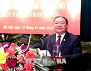Giới thiệu nhân sự Ủy ban Kiểm tra Trung ương Hội Nông dân Việt Nam khóa VII