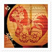 Canada phát hành bộ tem đón năm Mậu Tuất