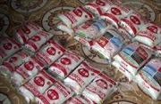 Bắt quả tang vụ mua bán, sản xuất 1,45 tấn mì chính giả gắn nhãn hiệu uy tín