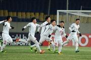 Cầm hoà 0-0, U23 Việt Nam làm nên lịch sử!