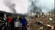 Video máy bay quân sự Trung Quốc loạng choạng trên không trước khi rơi xuống