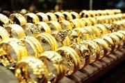 Giá vàng trong nước diễn biến thất thường trước 'ngày vía Thần Tài'