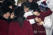 Vận động viên Hàn-Triều chia tay đẫm nước mắt